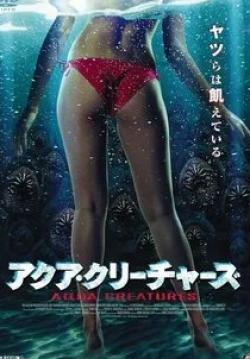 кадр из фильма Кровавое озеро: Атака миног-убийц