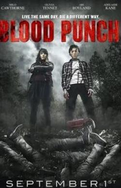 кадр из фильма Кровавый пунш