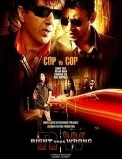 Кто прав, кто виноват кадр из фильма