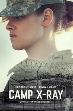 кадр из фильма Лагерь «X-Ray»
