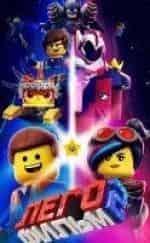 кадр из фильма Лего. Фильм 2