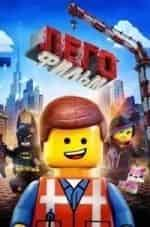 Морган Фриман и фильм Лего. Фильм