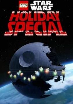 кадр из фильма ЛЕГО Звездные войны: Праздничный спецвыпуск