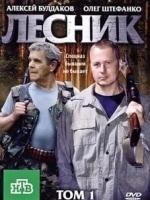Владимир Зайцев и фильм Лесник. Своя земля