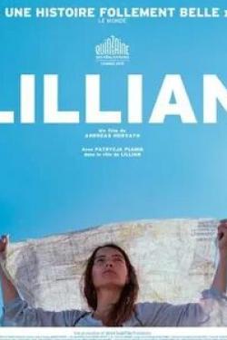 кадр из фильма Лиллиан