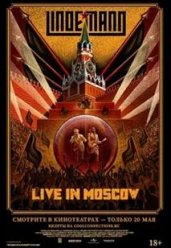 кадр из фильма Lindemann: Live in Moscow