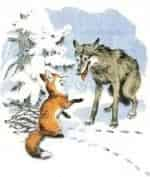 Лиса и волк кадр из фильма