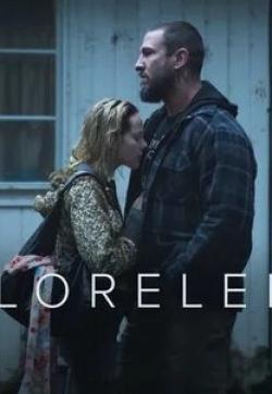 кадр из фильма Лорелея