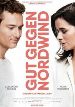 Любовь между строк кадр из фильма