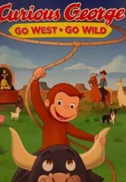 кадр из фильма Любознательный Джордж: Дикие приключения на Западе