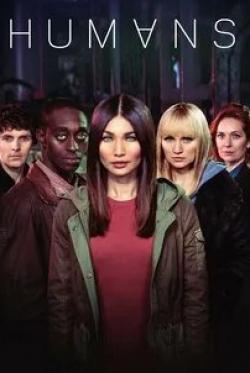 кадр из фильма Люди