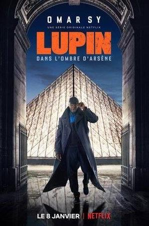 кадр из фильма Люпен