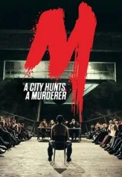 кадр из фильма М — город ищет убийцу
