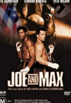 кадр из фильма Макс