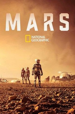 кадр из фильма Марс