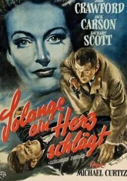 кадр из фильма Милдред Пирс