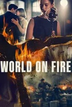 кадр из фильма Мир в огне