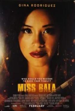 кадр из фильма Мисс Пуля