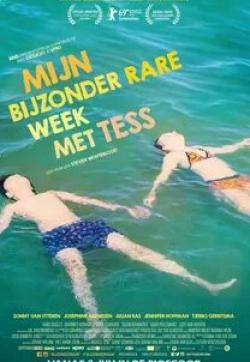 кадр из фильма Мое невероятное лето с Тэсс
