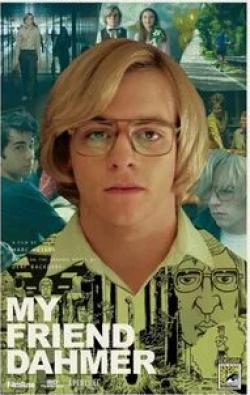 кадр из фильма Мой друг Дамер