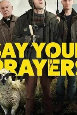 кадр из фильма Молись