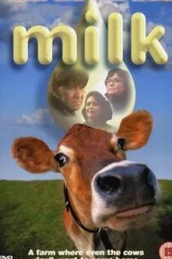 Гоша Куценко и фильм Молоко (2021)