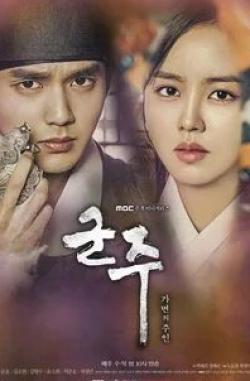 кадр из фильма Монарх