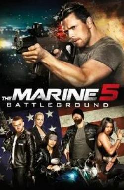 кадр из фильма Морской пехотинец 5: Поле битвы