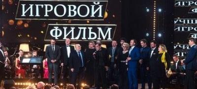 Москва онлайн: красная ковровая дорожка премии Золотой орел