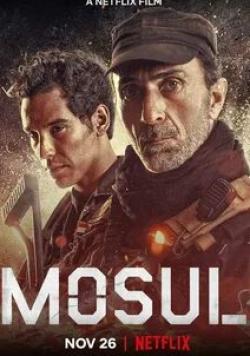 кадр из фильма Мосул