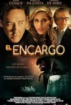 кадр из фильма Мотель