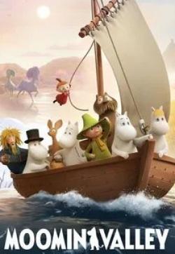 кадр из фильма Муми-дол