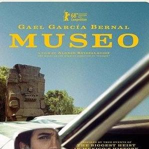 кадр из фильма Музей