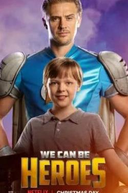 кадр из фильма Мы можем стать героями