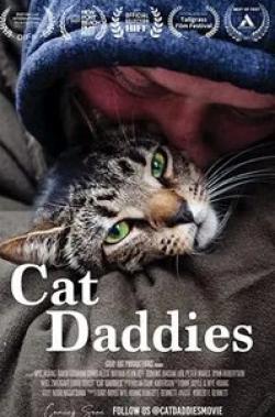 кадр из фильма Мы не кошки