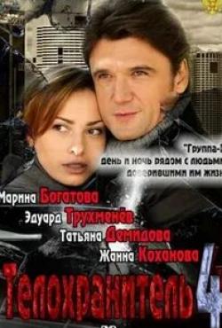 кадр из фильма На прицеле