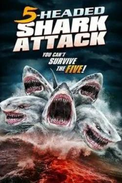 кадр из фильма Нападение пятиглавой акулы
