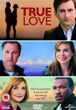 Илья Носков и фильм Настоящая любовь (2012)