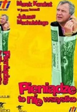 Анатолий Лобоцкий и фильм Не в деньгах счастье (2005)