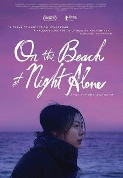 кадр из фильма Ночью у моря одна