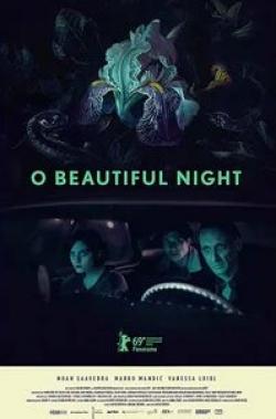 кадр из фильма О, прекрасная ночь