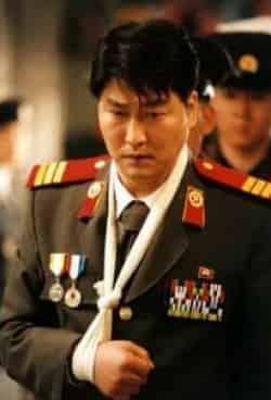 кадр из фильма Объединенная зона безопасности