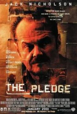 кадр из фильма Обещание