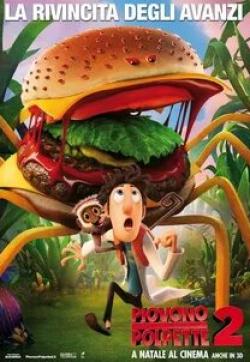 кадр из фильма Облачно... 2: Месть ГМО