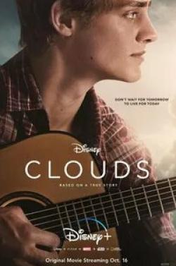кадр из фильма Облака