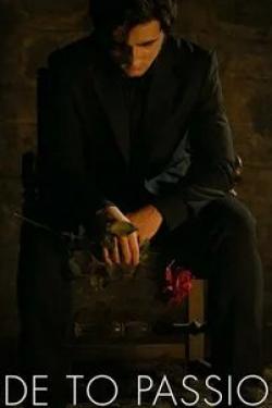 кадр из фильма Ода страсти