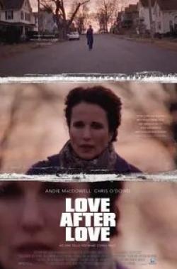 кадр из фильма Одна любовь за другой