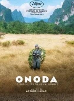 кадр из фильма Онода