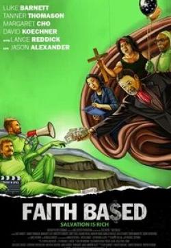 кадр из фильма Основано на вере