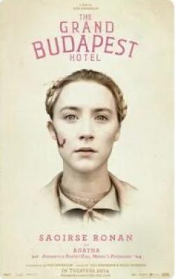 кадр из фильма Отель «Гранд Будапешт»